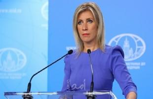 زاخاروفا: رؤية الاتحاد الأوروبي قائمة على الاستعمار