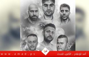 أبو بكر يحمل الاحتلال المسؤولية عن حياة الأسرى الستة الذين انتزعوا حريتهم