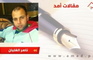 14 عاماً من إدارة حماس لقطاع غزة
