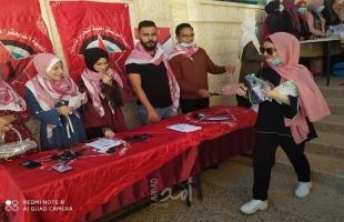 الوحدة الطلابية بجامعة غزة تهنئ الطلبة بمناسبة بدء العام الدراسي الجديد