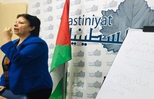 فلسطينيات تنعى الناشطة عزة قاسم