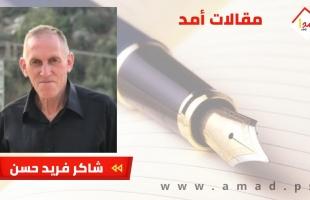 المطلوب قيادة فلسطينية جديدة!