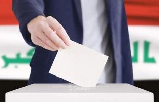 مفوضية الانتخابات العراقية: النتائج التي أعلنت أولية وليست نهائية