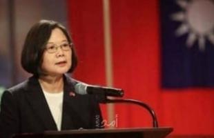رئيسة تايوان: لن نجبر على الخضوع للصين