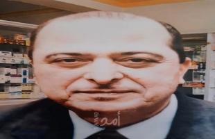 ذكرى رحيل عزيز جريس الصايغ (أبو إيهاب) عميد الصيادلة في قطاع غزة (1934م – 2020م)