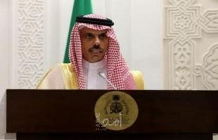 وزير الخارجية السعودي: أنشطة إيران النووية تدخل المنطقة في مرحلة بالغة الخطورة