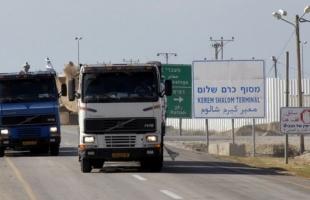 الميزان يحذر من كارثة حقيقية في ظل تشديد الحصار ومنع امدادات الوقود بشكل كامل لغزة