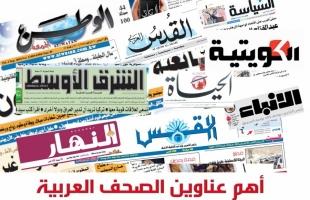 أقوال الصحف العربية فيما يتعلق بالشأن الفلسطيني