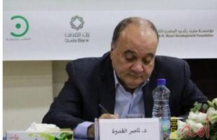فدوى البرغوثي: ناصر القدوة فتحاوي أصيل والتعامل بقرارات الفصل والإقصاء مرفوض