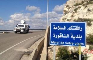 السفارة الاميركية في بيروت بشأن مفاوضات ترسيم الحدود:  نأمل أن تفضي إلى حل طال انتظاره