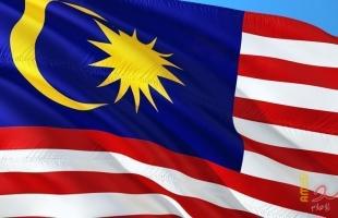 ماليزيا تحث الهند وباكستان التزام القرارات الأممية حول كشمير