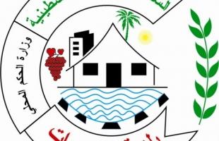 رئيس بلدية النصيرات يلتقي بمدراء أجهزة حماس الأمنية لبحث تعزيز الإجراءات الوقائية