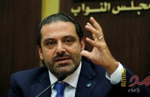 الحريري يحذر من إدخال لبنان في مشكلة مع السعودية ودول الخليج