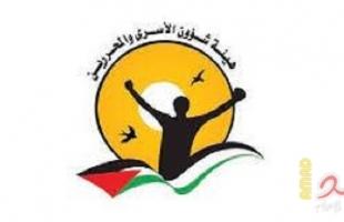 هيئة الأسرى: ظروف صحية صعبة ل 3 معتقلين في سجون الاحتلال