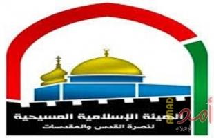 الإسلامية المسيحية تحذر: نتنياهو يستفز الفلسطينيين باقتحام المسجد الإبراهيمي