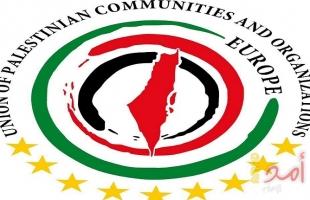 اتحاد الجاليات الفلسطينية يعقد مجلسًا موسعًا