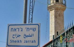 برلين: مظاهرة جماهيرية ضد تهجير 500 عائلة فلسطينية من حي الشيخ جراح في القدس