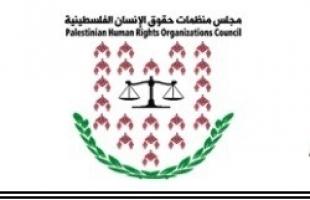 """مؤسسات حقوقية بغزة تدعو لجلسة استثنائية لمجلس الأمن .. لبحث """"جرائم الحرب"""" الإسرائيلية"""