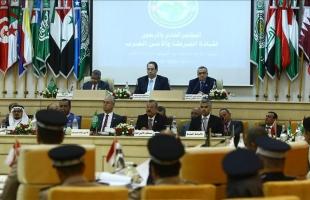 الجامعة العربية: انعقاد المؤتمر السادس للمسؤولين عن حقوق الانسان يوم الأربعاء