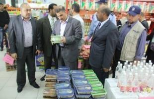غزة: مباحث التموين تصدر تعليمات للتجار بخصوص الاسعار التموينية