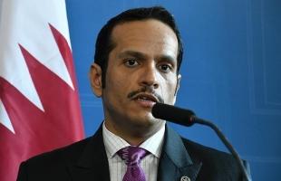 """وزير خارجية قطر: هناك """"تقدمً صغيرً"""" في مفاوضات حل الأزمة الخليجية"""