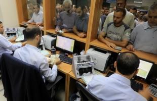 مالية حماس تعلن موعد صرف رواتب طموح2