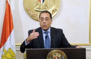 رئيس الوزراء المصري: استمرار العمل بحظر التجوال بنفس مواعيده حتى نهاية شهر رمضان