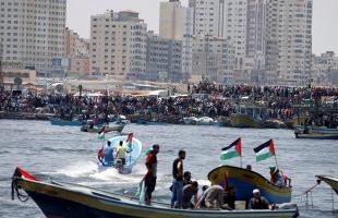 اللجنة الدولية لكسر الحصار تعلن تأجيل الإبحار لغزة إلى إشعار آخر