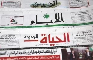 عناوين الصحف الفلسطينية 6/5/2021