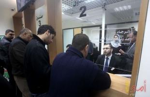 مالية حماس:  بدء التسجيل لتسديد رسوم الطلاب من مستحقات الموظفين بغزة
