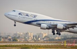 """طائرة """"العال"""" غيرت مسارها بسبب الغارات الإسرائيلية على سوريا"""