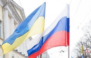 ترانزيت الغاز الروسي عبر أوكرانيا يهبط إلى أدنى مستوى في 30 عامًا