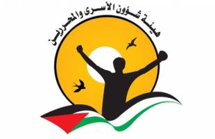 سلطات الاحتلال تواصل إهمال الحالة الصحية للأسير المسن المريض بالسرطان موفق عروق