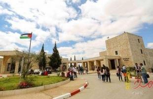 اعتصام للكتل الطلابية في بيرزيت احتجاجًا على اعتقال قوات الاحتلال طلبة بالجامعة