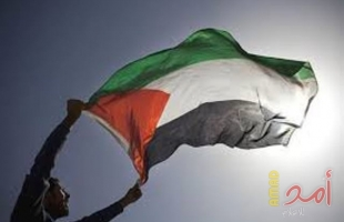 بمشاركة فلسطين.. انطلاق أعمال المؤتمر العالمي الخامس للإفتاء في القاهرة