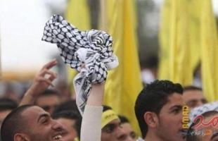قاطعتها كتلة حماس.. الشبيبة الفتحاوية تفوز في انتخابات المجلس بجامعة خضوري في الخليل