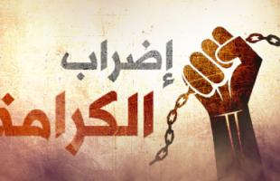 نادي الأسير: أسيران في سجون الاحتلال يواصلان الإضراب عن الطعام