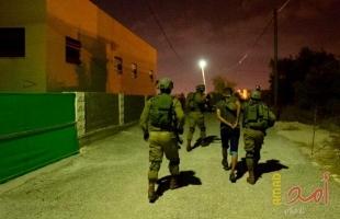 قوات الاحتلال تداهم خيمة الاعتصام في بادية السواحرة شرق القدس