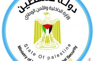 داخلية حماس تدعو المواطنين بغزة إلى عدم التعاطي مع بعض الاتصالات التي تطالبهم بإخلاء منازلهم