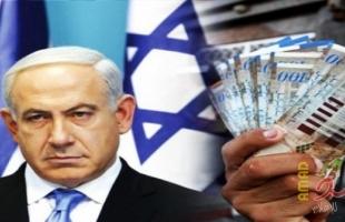 معاريف: منظمة إسرائيلية طالبت مصادرة (1.7) مليار دولار من الأموال الفلسطينية
