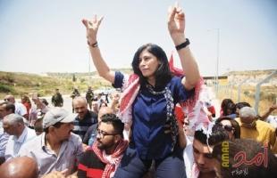 بحر: يندد باختطاف قوات الاحتلال الاسرائيلي  للنائب جرار