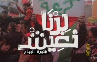 """أبومرزوق: استخدام القوة والعنف لأي نظام سياسي لمواجهة الشعب """"خطأ فادح""""!"""