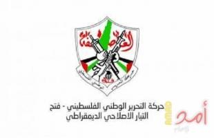 تيار فتح الإصلاحي في لبنان يلغي وقفات احتجاجية على ممارسات السلطة الفلسطينية القمعية