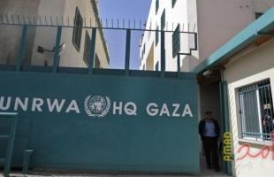 التجمع الديمقراطي للعاملين بالوكالة يستنكر نقل كلية مجتمع تدريب غزة للجنوب