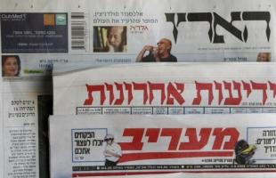 أبرز ما تناولته عناوين الصحف الإسرائيلية 11/10/2019