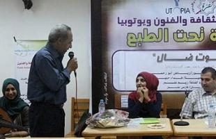 """وفاءً لذكرى استشهاد قائدنا وزعيمنا الرئيس ياسر عرفات """" أبو عمار """" رحمه الله"""