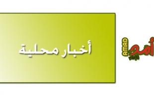 منتخب فلسطين  للشباب يهزم عمان في مستهل مشواره بالتصفيات الآسيوية