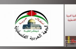 """العربية الفلسطينية بالوسطى تطالب إدارة """" فيس بوك"""" برفع القيود عن حساباتها"""