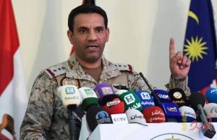 التحالف العربي: اعتراض قاربين مفخخين جنوبي البحر الأحمر أطلقهما الحوثيون