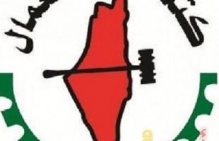 رام الله: نضال العمال تدعو لفتح تحقيق فوري حول إلقاء جنود الاحتلال لعامل قرب بيت سيرا